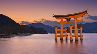 """Torii Gate in Japan, inspiration for """"The Torii Necklace"""""""
